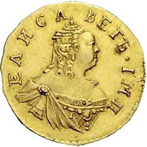Монеты Елизаветы Петровны (1741 - 1762)