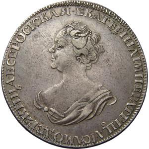 Монеты Екатерины 1 (1725-1727)
