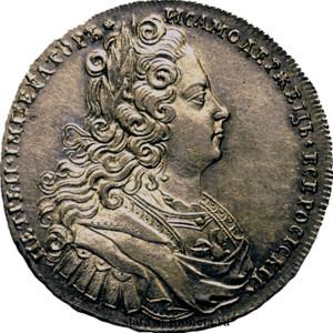 Монета Петра 2