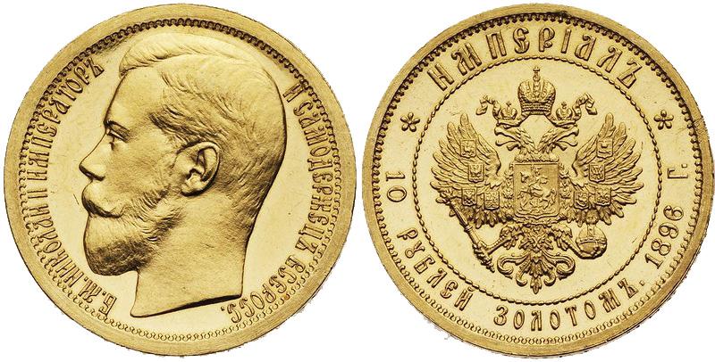 Продам золотую монету камилло де кавур