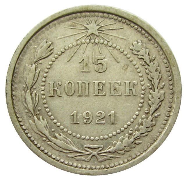 Скупка монет в харькове определение подлинности монет царской россии