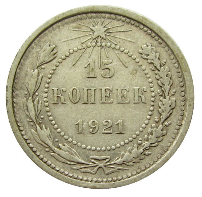 50 groszy 1949 цена